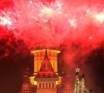 Revelion 2012 Timisoara!