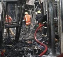 Explozii in Bulgaria soldate cu 18 raniti si trei disparuti