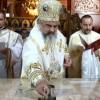 Patriarhia Romana este impotriva  proiectului Rosia Montana
