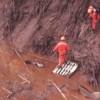 Mineritul iresponsabil otraveste Brazilia