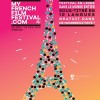 MyFrenchFilmFestival – festivalul online al filmului francez