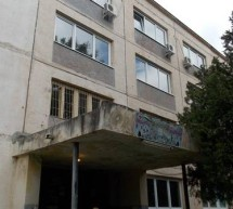 Palatul Copiilor Timisoara
