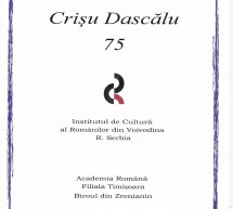 Crişu Dascălu – 75