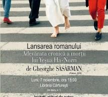 Gheorghe Sasarman despre Adevarata cronica a mortii lui Yedua Ha-Nozri la Timidoara