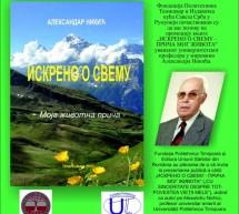 Cu sinceritate despre… profesorul Alexandru Nichici
