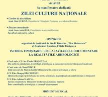 Ziua Culturii Naționale la Filiala din Timișoara a Academiei Române